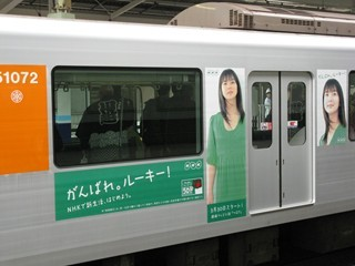 200903221007361