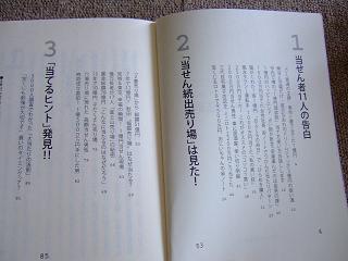 Dscf1885